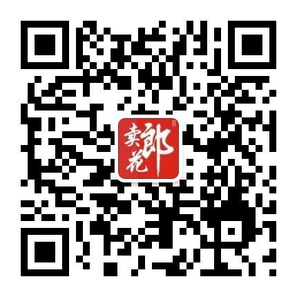 南靖五川过沟庵(图11)