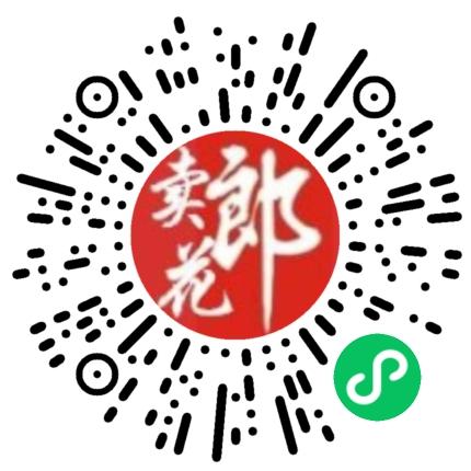 芗城区坂仔顶王母娘娘庙(图6)