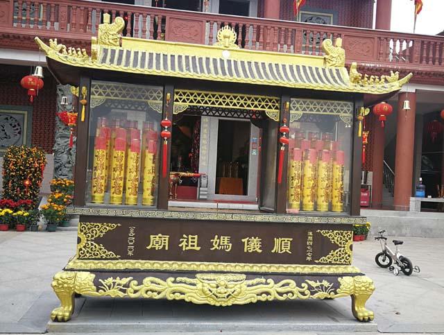 龙文顺仪妈祖庙(图2)