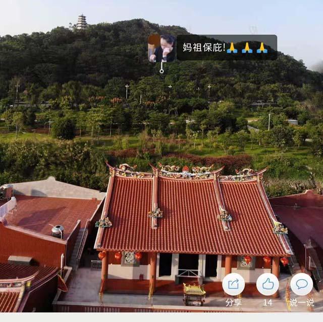 龍文順儀媽祖廟(图13)